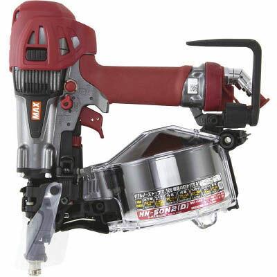 マックス MAX 高圧釘打機 HN-50N2(D) HN50N2D 4902870694012