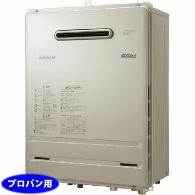 【代引手数料無料】パロマ ガス風呂給湯器 エコジョーズ(プロパン用) FH-E248AWL-LP