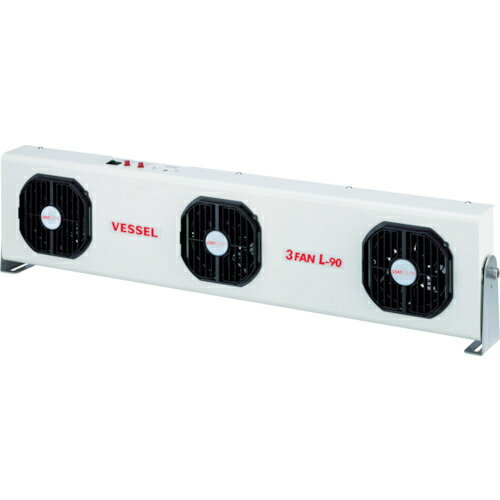 低価格 ベッセル ベッセル 静電気除去Lファン L‐90 L90