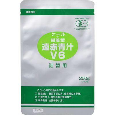 【代引手数料無料】遠赤青汁 遠赤青汁 V6 1250粒 詰替用 E362243H
