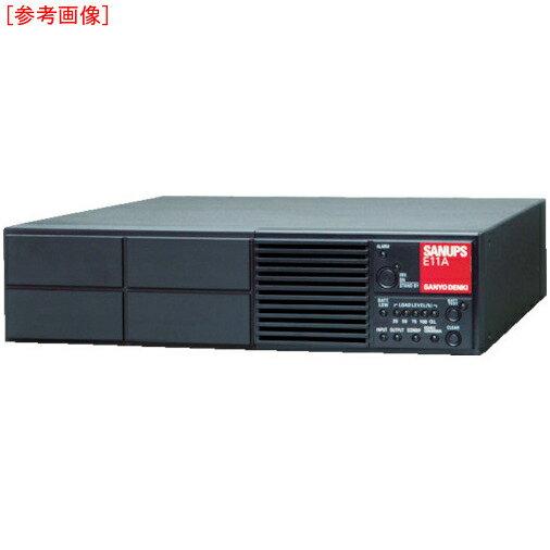 山洋電気 SANUPS UPS本体(1KVA(700W)5分 AC200-240V) E11A102B002UJ