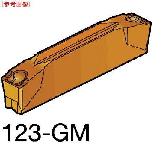 サンドビック 【10個セット】サンドビック コロカット2 突切り・溝入れチップ 1125 N123K206000004GM-M87161125