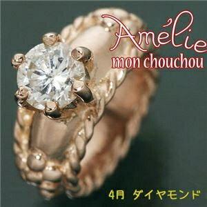 その他 amelie mon chouchou Priere K18PG 誕生石ベビーリングネックレス (4月)ダイヤモンド ds-867610
