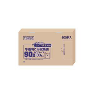 その他 (まとめ)容量表示入りポリ袋 90L 100枚入×4箱 ds-973498