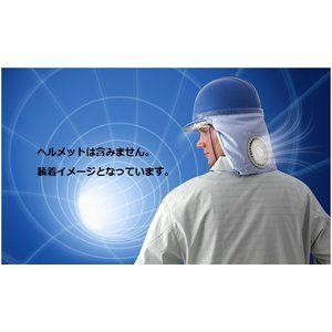 その他 空調ヘルメット HM-AC01 ds-1063128
