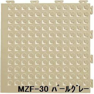 その他 水廻りフロアー フィットチェッカー MZF-30 30枚セット 色 パールグレー サイズ 厚13mm×タテ300mm×ヨコ300mm/枚 30枚セット寸法(1500mm×1800mm) 【日本製】 【防炎】 ds-1284449