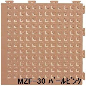 その他 水廻りフロアー フィットチェッカー MZF-30 30枚セット 色 パールピンク サイズ 厚13mm×タテ300mm×ヨコ300mm/枚 30枚セット寸法(1500mm×1800mm) 【日本製】 【防炎】 ds-1284452