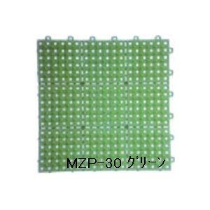 その他 水廻りフロアー パレスチェッカー MZP-30 60枚セット 色 グリーン サイズ 厚13mm×タテ300mm×ヨコ300mm/枚 60枚セット寸法(1800mm×3000mm) 【日本製】 【防炎】 ds-1284474