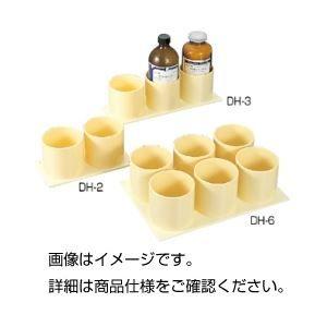 ��他 (���)�上試薬瓶ホルダーDH-3�×3セット】 ds-1590695