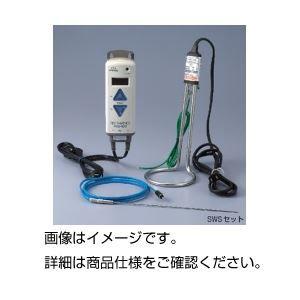 その他 温度コントロールセットSWS1106 ds-1596643