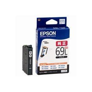 その他 (業務用30セット) EPSON エプソン インクカートリッジ 純正 【ICBK69L】 ブラック(黒) 増量 ds-1730943