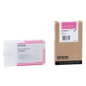 その他 (業務用10セット) EPSON エプソン インクカートリッジ 純正 【ICVM36A】 ビビットマゼンタ ds-1734588