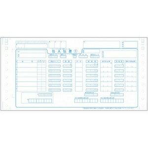 その他 (業務用5セット) ジョインテックス チェーンストア伝票 タイプ用 1000組 A282J ds-1738855