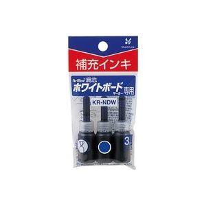 その他 (業務用200セット) シヤチハタ 補充インキ/アートライン潤芯用 KR-NDW 青 3本 ×200セット ds-1746371