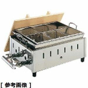 その他 18-8湯煎式おでん鍋OY-18 EOD2111