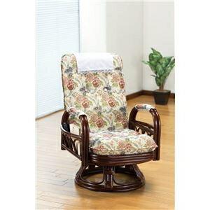 その他 天然籐リクライニング回転座椅子 ハイタイプ【代引不可】 ds-1813018【納期目安:1/中旬入荷予定】