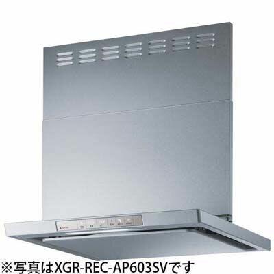 【代引手数料無料】リンナイ レンジフード XGRシリーズ クリーンecoフード(ノンフィルタ・スリム型)(90cm) XGR-REC-AP903SV