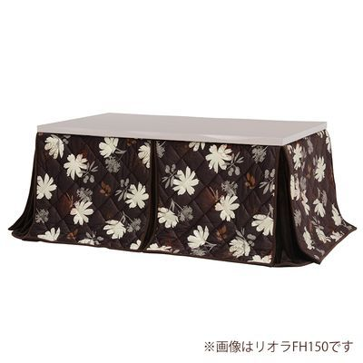 HAGIHARA(ハギハラ) ハイタイプ薄掛け布団 リオラFH90 2090852700