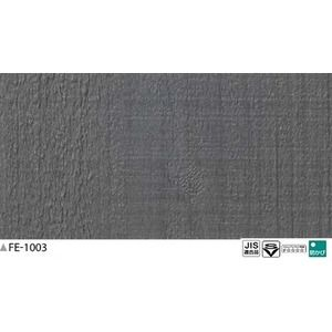 その他 木目調 のり無し壁紙 サンゲツ FE-1003 92.5cm巾 50m巻 ds-1927547