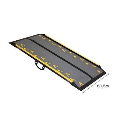 車椅子 スロープ  スマートスロープ 2.0m(車椅子 スロープ 車いす 車イス  段差解消 玄関用  階段用  ) 【敬老の日】