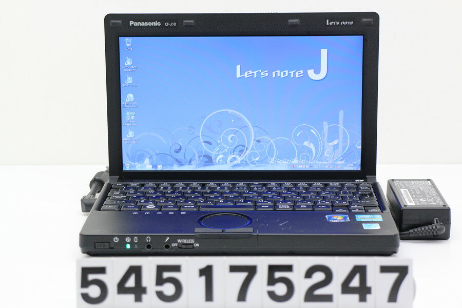 Panasonic CF-J10RWHDS Core i3 2310M 2.1GHz/6GB/250GB/10.1W/FWXGA(1366x768)/Win7【中古】【20170517】