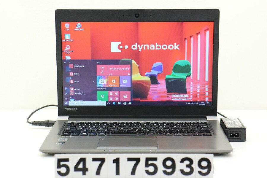 東芝 dynabook R634/K Core i5 4300U 1.9GHz/4GB/128GB(SSD)/13.3W/FWXGA(1366x768)/Win10【中古】【20170808】
