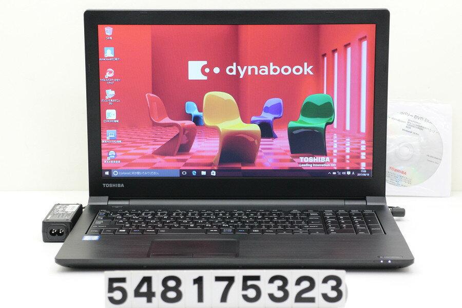 東芝 dynabook B75/A Core i7 6600U 2.6GHz/8GB/500GB/Multi/15.6W/FWXGA(1366x768)/Win10【中古】【20170901】