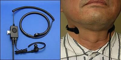 エコテクノ EM-01 ネック型咽喉マイク+イヤホン  対応:ケンウッド(KENWOOD)TCP-D201/D503 【代引手数料無料】