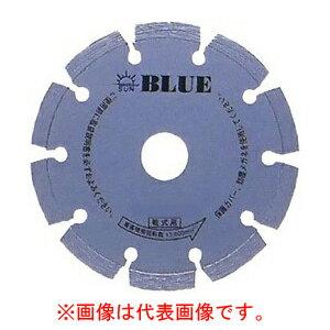 旭ダイヤモンド工業 ドライカッター ブルー 《ストレート》 7インチ 175×2.2×22/25/25.4