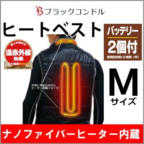 ブラックコンドル 速暖!ヒートベスト バッテリー2個付 Mサイズ BC-H02