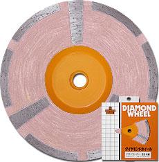 【代引不可】 三京ダイヤモンド工業 [DS-5C] ドライセーバー (石材用)