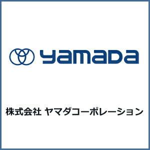 【ヤマダコーポレーション】EX-400H EX 4mアーム H 《製品番号:R554535》
