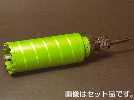 【IKEDA】(イケダ) [WMD110B] ワンタッチマルチコアシリーズ スパイラルダイヤコア(乾式用) ボディのみ 110φ×150mm