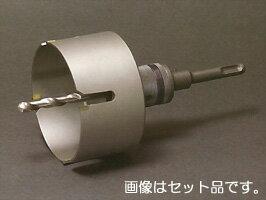 【IKEDA】(イケダ) [MMS038] one putシャンクシリーズ M.M.Sホールソー セット 38φ×43mm