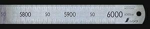 【シンワ】 [14109] 直尺 ステン 6m