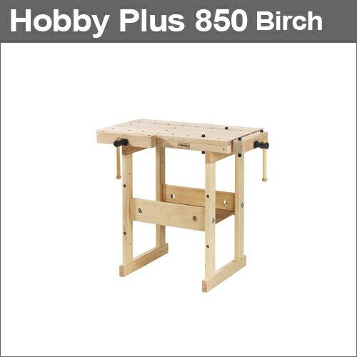 [スウェーデン] ショーベリ (Sjobergs) プロ仕様の木工作業台 Hobby Plus 850 Birch [No.33283]