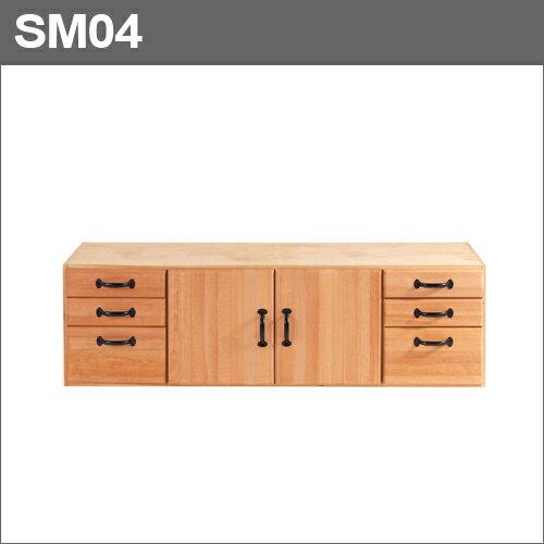 [スウェーデン] ショーベリ (Sjobergs) プロ仕様の木工作業台 収納モジュール SM04 [No.33464]
