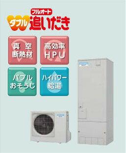 代引き不可!三菱 エコキュート リモコンセット WUXPシリーズ 370L SRT-HP37WUXP6