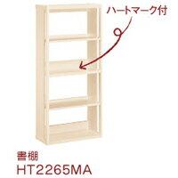 【当店会員価格ございます】 カリモク karimoku 書棚 エンジェルホワイト HT2265MA
