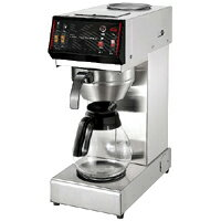 カリタ 業務用オートコーヒーマシン K-100 浄水器接続専用 単相100V 15カップ用【設置工事費はご相談下さい】
