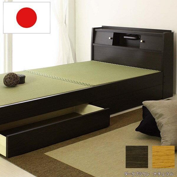 棚照明引出付畳ベッド セミダブル A151-SD【代金引換対象外商品】