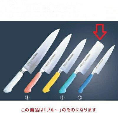 菜切 【ハセガワ 抗菌カラー庖丁 菜切 MNK-16 16cm ブルー】 MNK-16 長さ:286、厚さ:2 【業務用】【グループA】