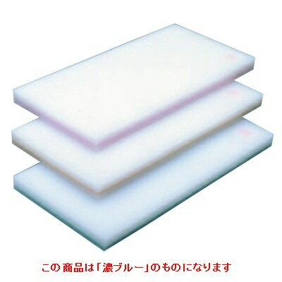 まな板 【ヤマケン 積層サンド式カラーマナ板 3号 H43mm 濃ブルー】 3号 【業務用】【送料別】
