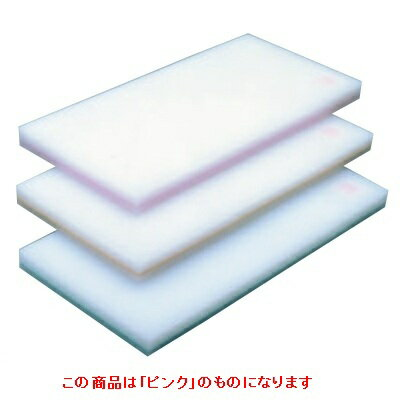 まな板 【ヤマケン 積層サンド式カラーマナ板4号B H23mm ピンク】 4号B 【業務用】【送料別】