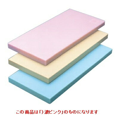 まな板 【ヤマケン 積層オールカラーマナ板 2号A 550×270×42 濃ピンク】 2号A 【業務用】【送料別】