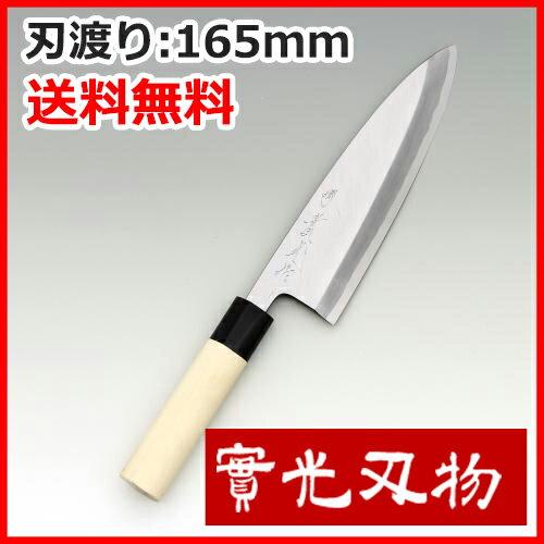 【業務用】【堺實光】上作 出刃包丁 刃渡り:165mm【和包丁】【JIKKO/實光】【送料無料】
