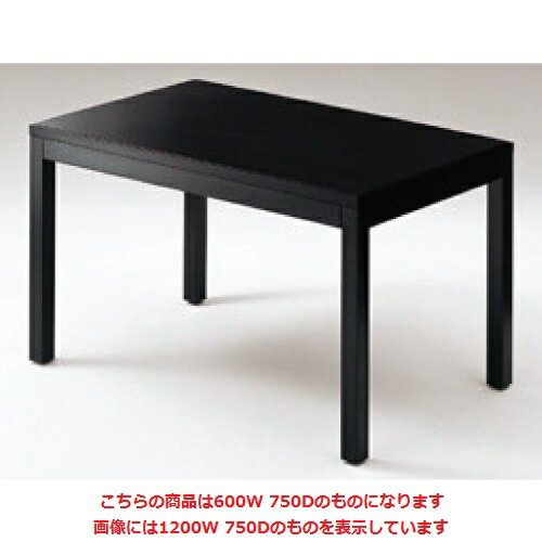 CRES(クレス) 和風テーブル[TB9784-MH]  幅600×奥行750×高さ700(mm)【業務用】【新品】【送料無料】【プロ用】
