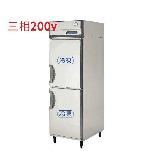福島工業 縦型冷凍庫 ARD-062FMD W610×D800×H1950 【送料無料】【業務用/新品】【プロ用】