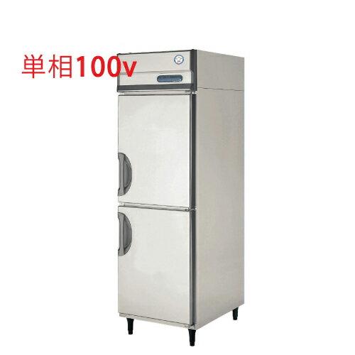 福島工業 縦型冷凍庫 URD-062FM6 W610×D800×H1950 【送料無料】【業務用/新品】【プロ用】