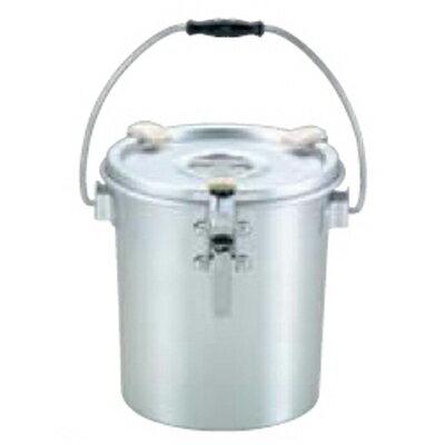 アルマイト 丸型二重食缶 (クリップ付) 238 【業務用】【送料無料】【プロ用】